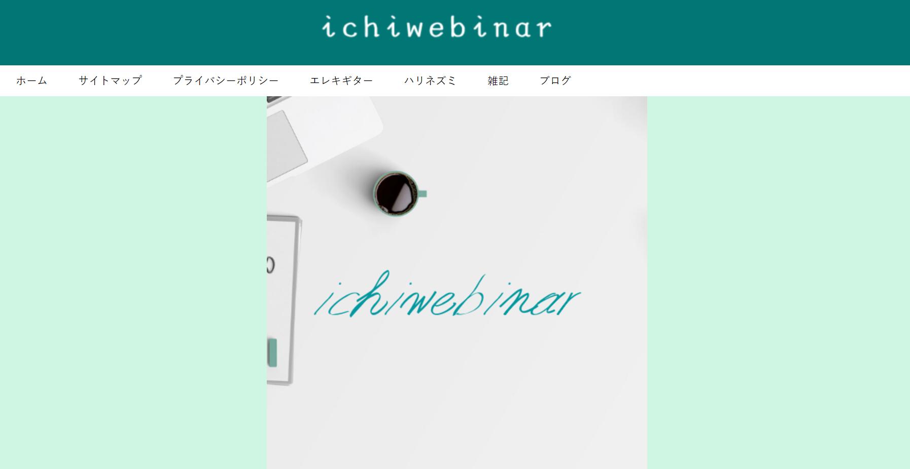 ichiwebinar