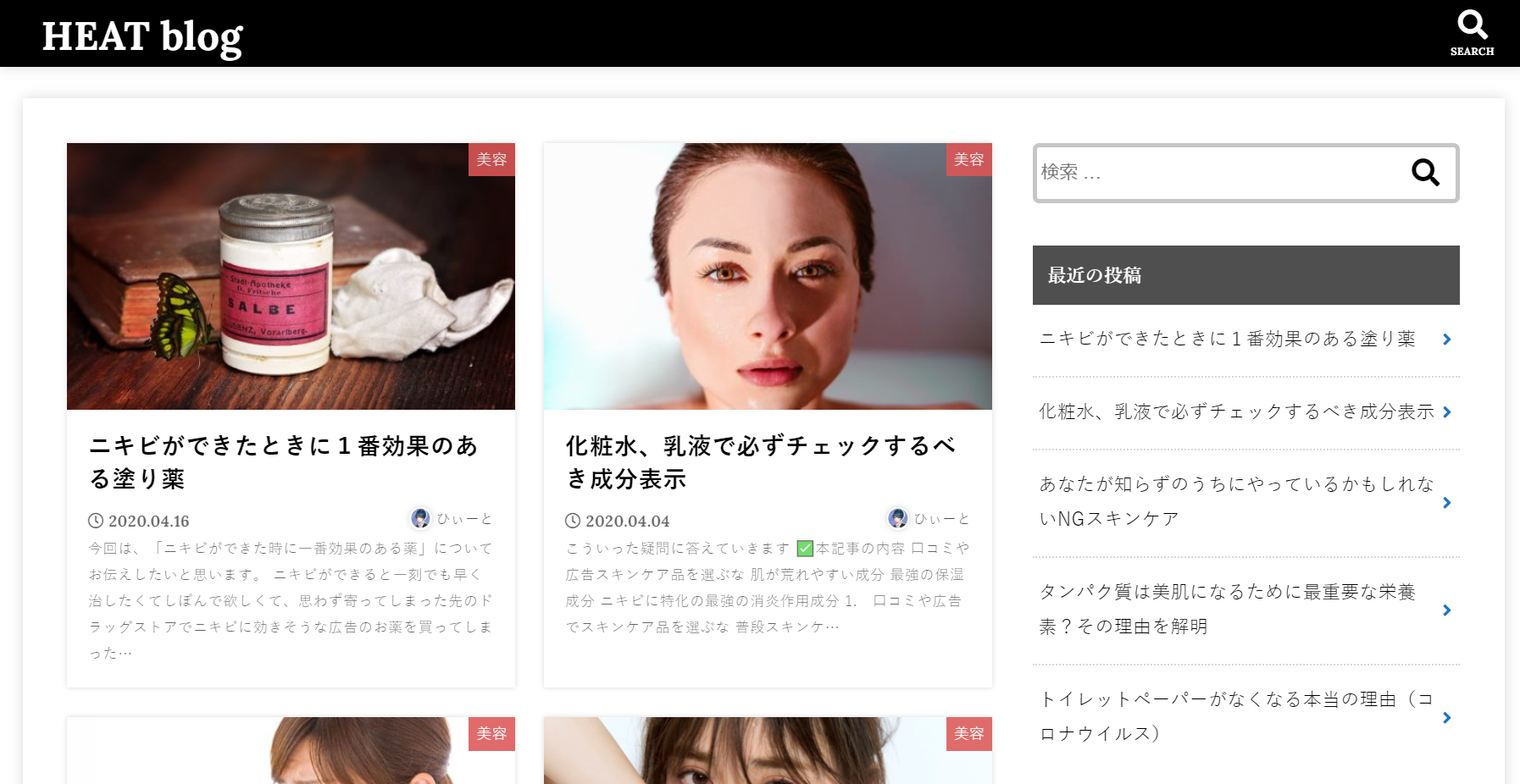HEAT blog
