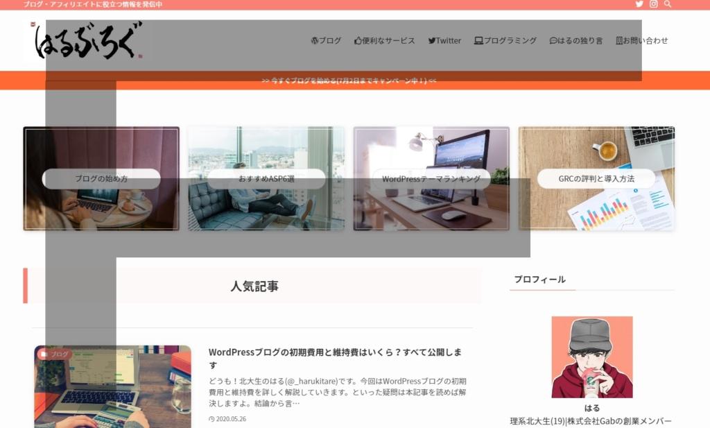 F型トップページ