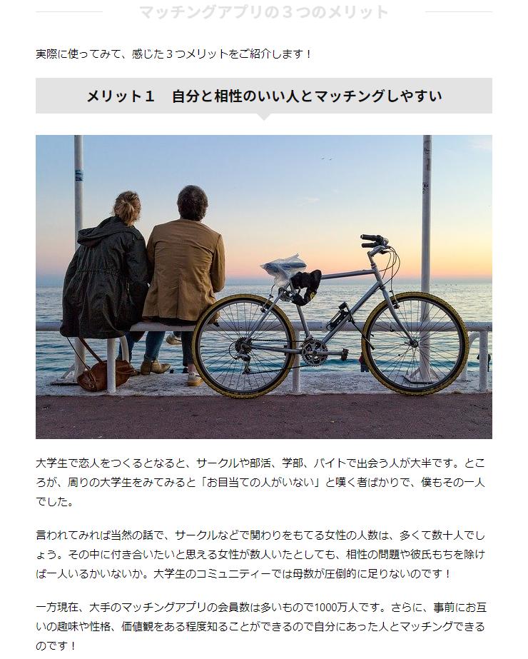AFFINGER記事本文