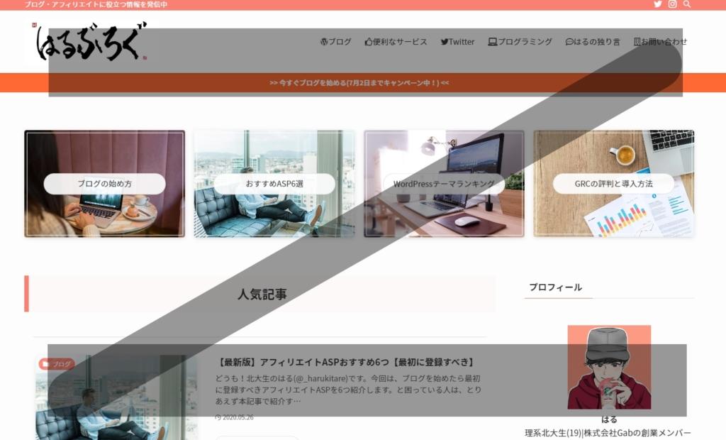 Z型トップページ
